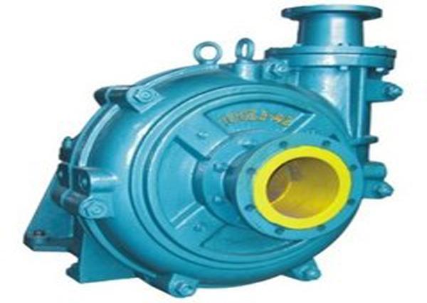 渣浆泵配件销售