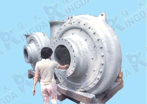 水泵生产厂家